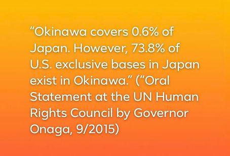 Onaga - 2.jpg