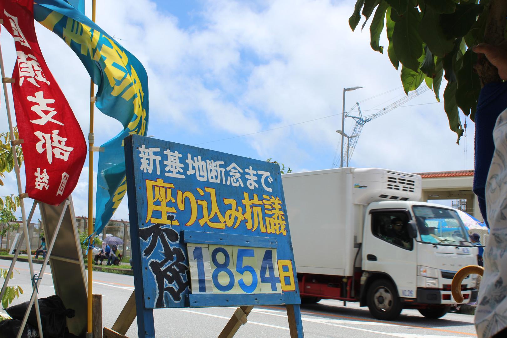 Henoko 8/2/19.jpg