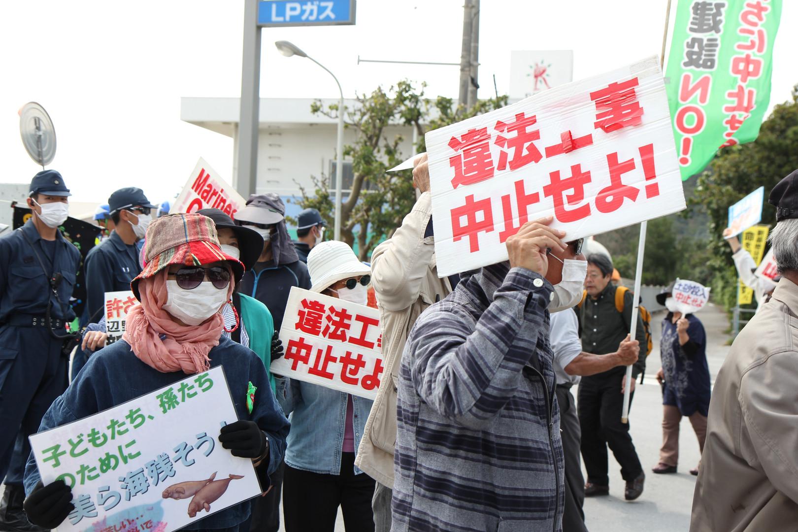 Ryukyu Cement Awa 3/27/19.jpg
