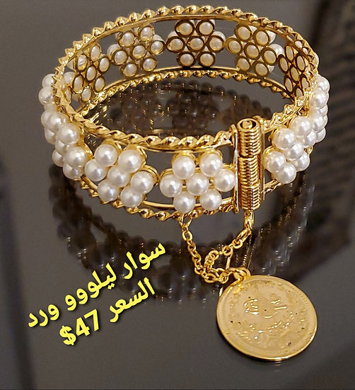 Bangle with pearls flowers
