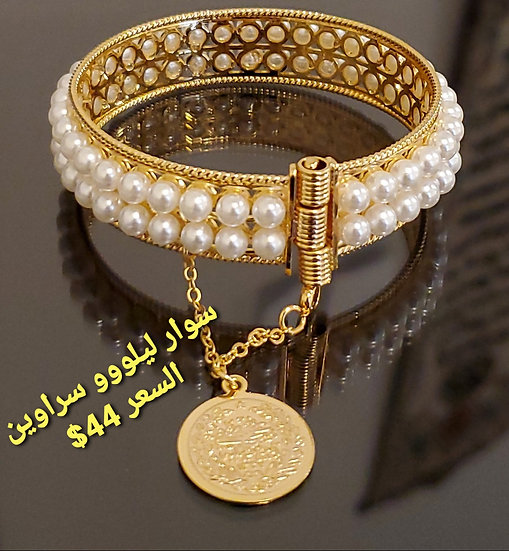 Bangle with two lines of pearls