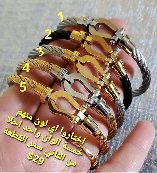 Five different colored bangles
