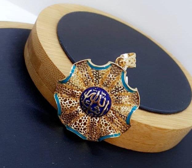 Allah name pendant