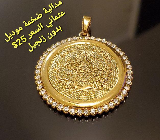 Ottoman style pendant
