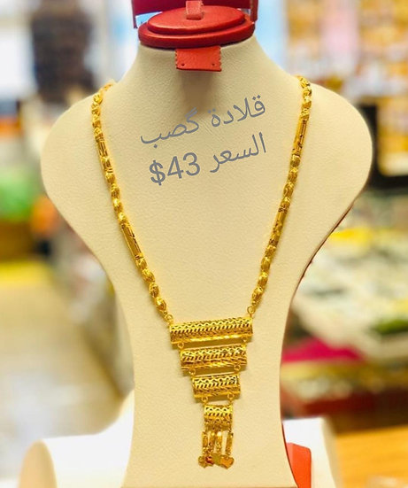 New design gold plated necklace