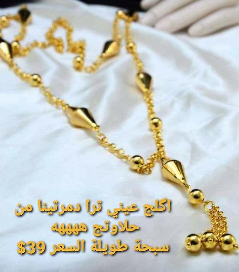 Beautiful design necklace