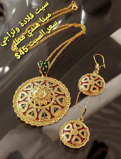 Indain style necklace and earrings set