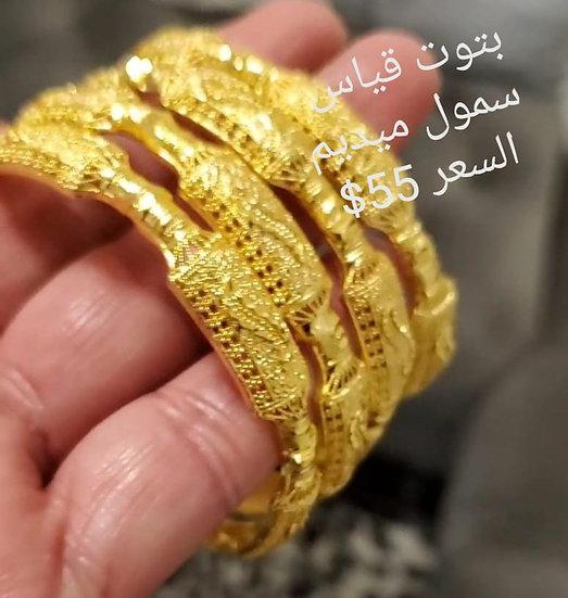 4 bangles set fits S/M