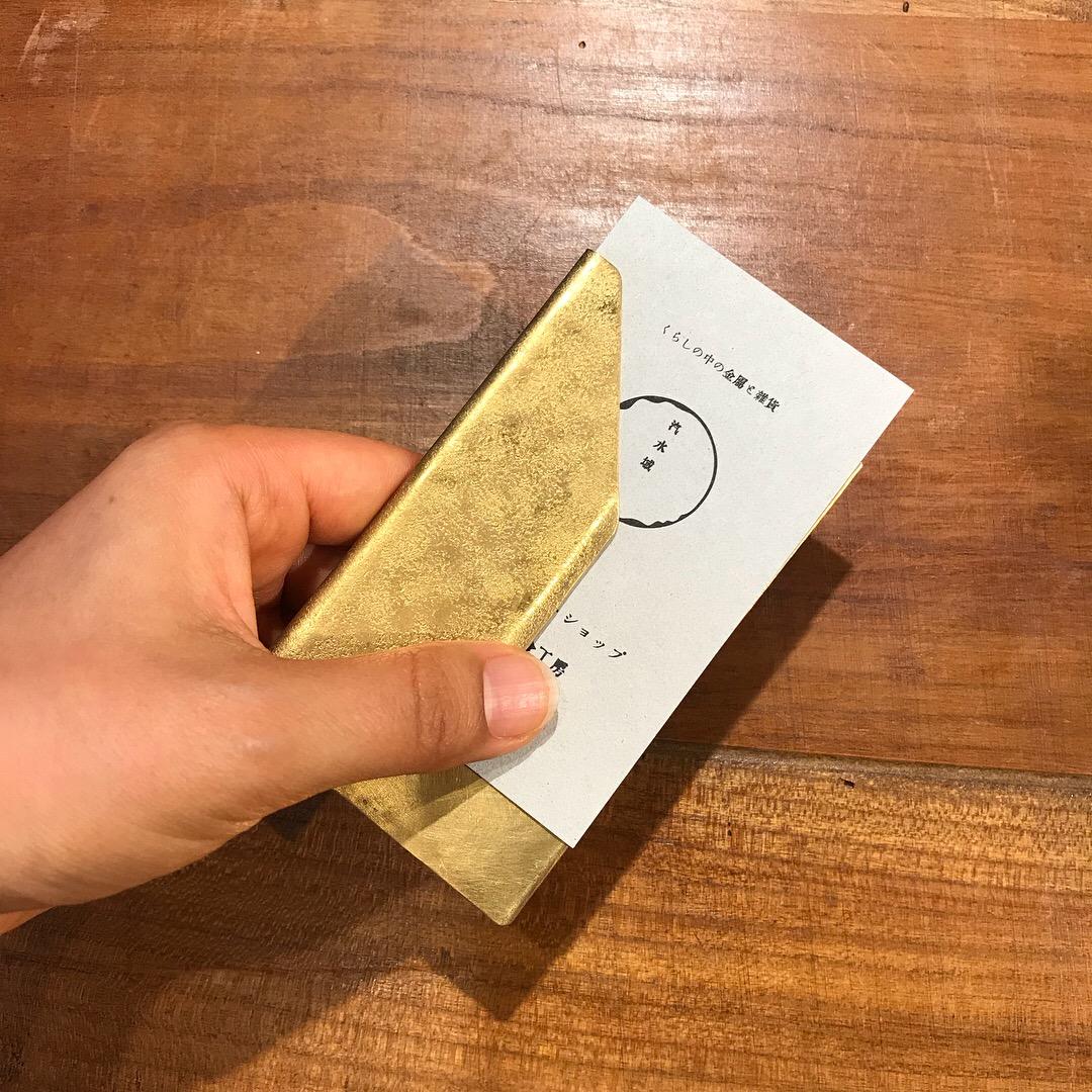 カードホルダー(クリップタイプ)