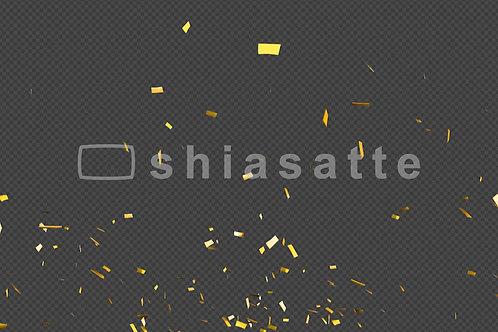紙吹雪(金色・中心から)