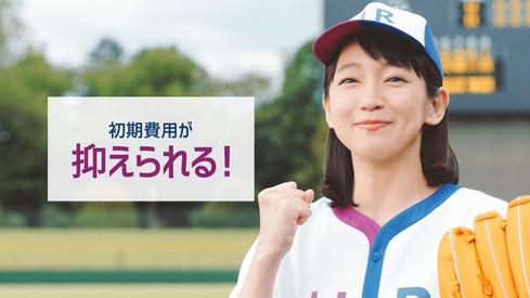 URであーる ナイスプレー(野球)