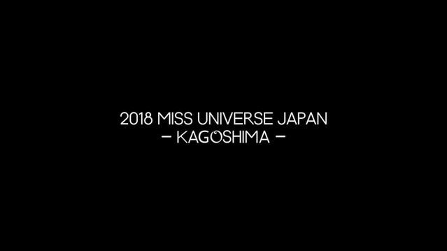 2018 MUJ KAGOSHIMA OPENING