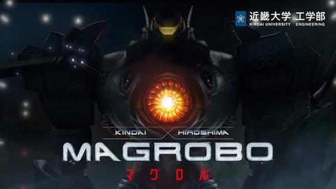 MAGROBO / マグロボ