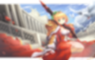 Nero (Cover) illust wide spread s.png
