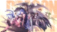 dragoncraft web light.jpg
