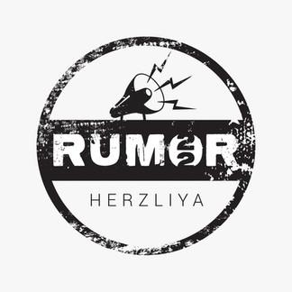 רומר 22, הרצליה