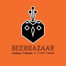 בירבאזר, ירושלים