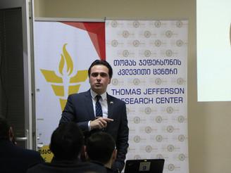 7 თებერვალი - თომას ჯეფერსონის კვლევითი ცენტრის დამფუძნებლის საჯარო ლექცია სამოქალაქო ქმედების სკოლა
