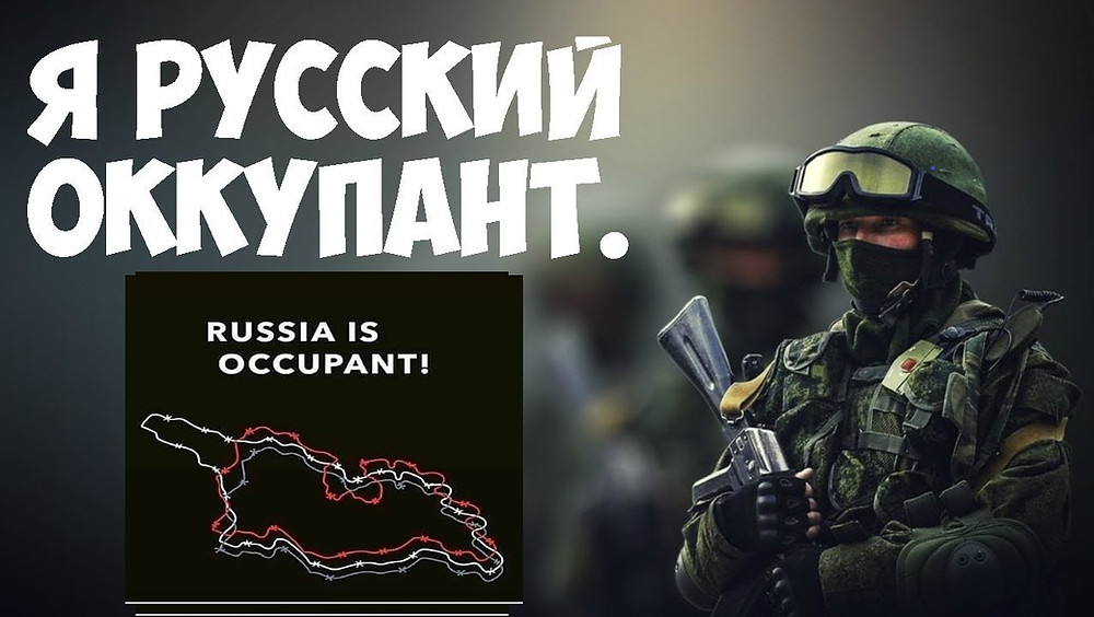 Russia was, is and will be Occupant!!!