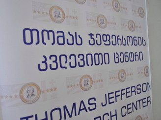 Joint project by Th. Jefferson Research Center and Sokhumi State University was completed