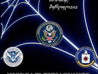 წიგნი ამერიკისა და დიდი ბრიტანეთის სპეცსამსახურები 2013 წელს გამოიცა.