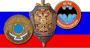 Specifics of the activities of the adversary special services - a new phase of the ,,Cold War''