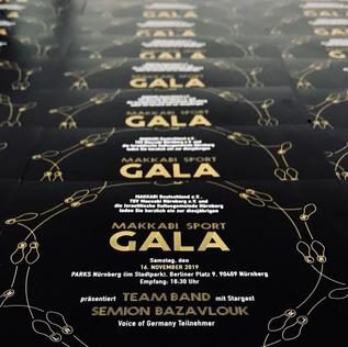 Einladungskarte Makkabi Gala
