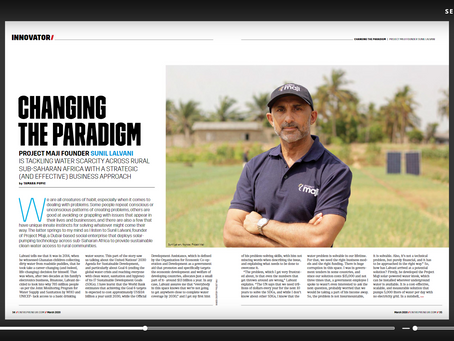 Our Founder & CEO, Sunil Lalvani, gets featured in Entrepreneur Middle East