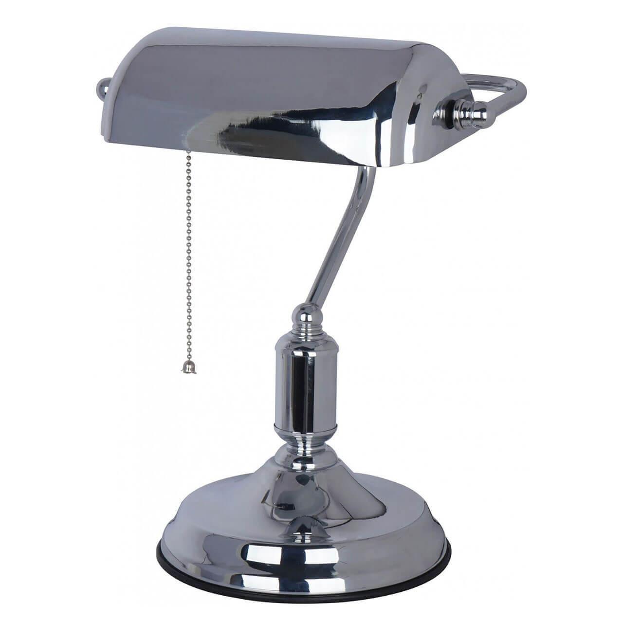 Arte Lamp Banker A2494LT-1CC