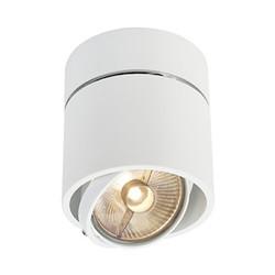 SLV светильники 4