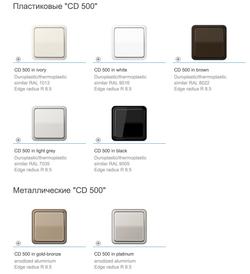 color CD 500