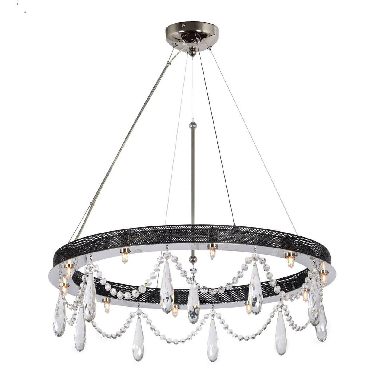 Arti Lampadari Artena H 1.3.60.600 N