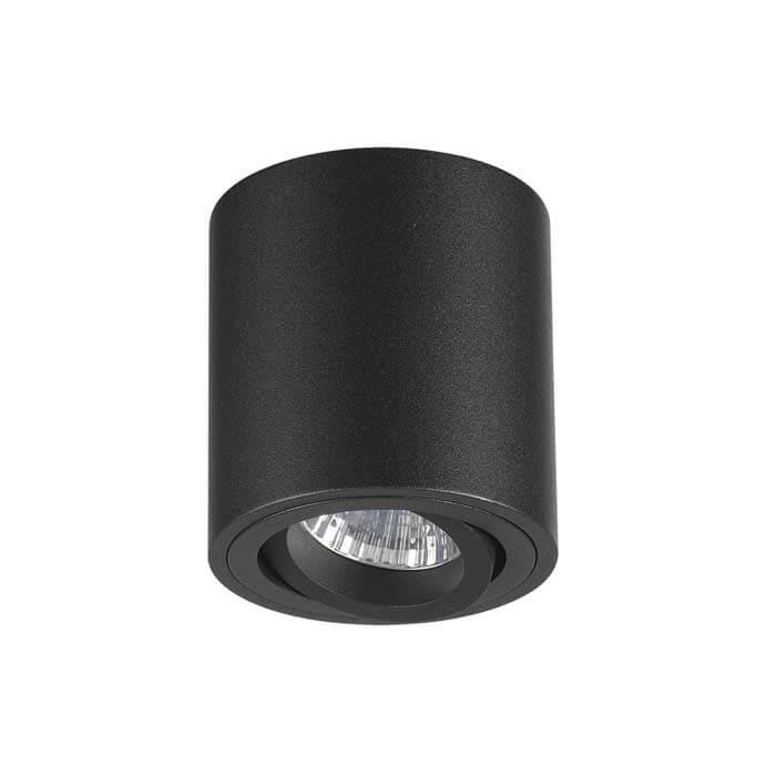 Odeon Light Tuborino 3568:1C