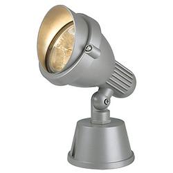 SLV светильники 1