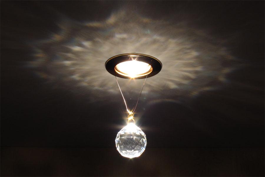 Светильники Kantarel 2