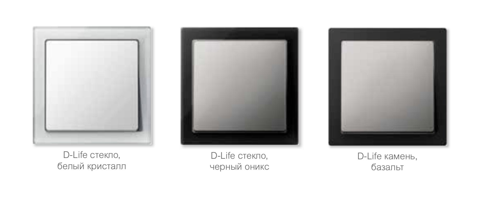 Merten d-life стекло и камень