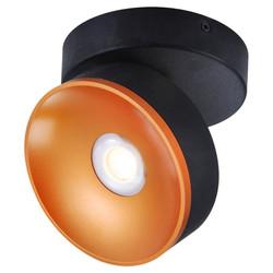 Lussole Loft LSP-8017