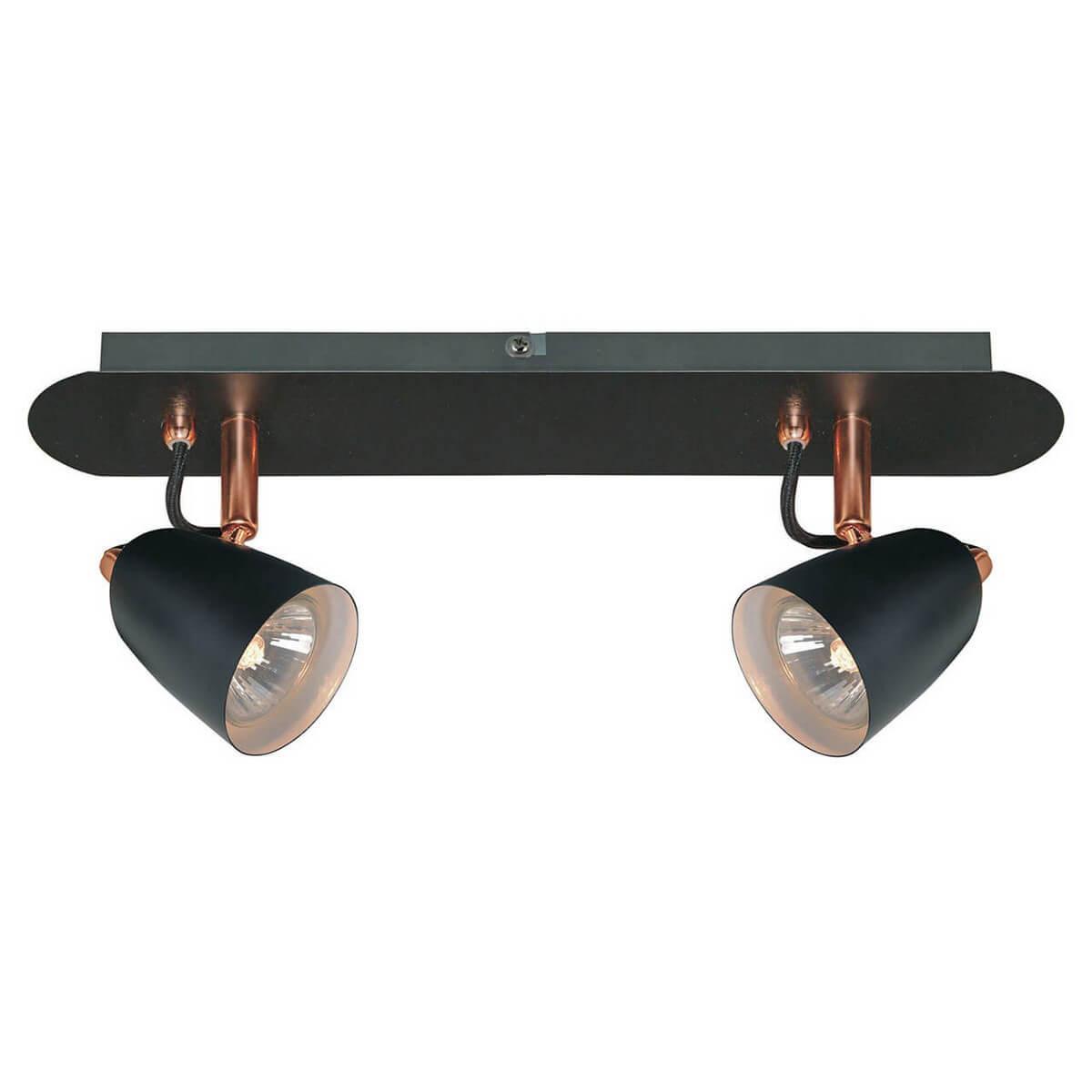 Lussole Loft GRLSP-9852