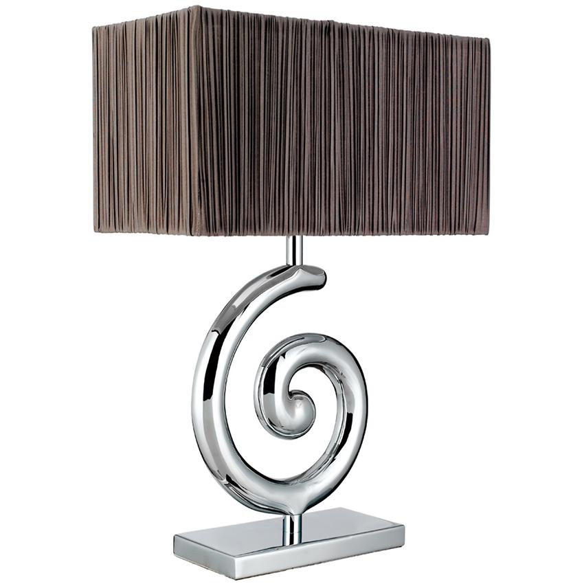 Arte lamp светильники 12