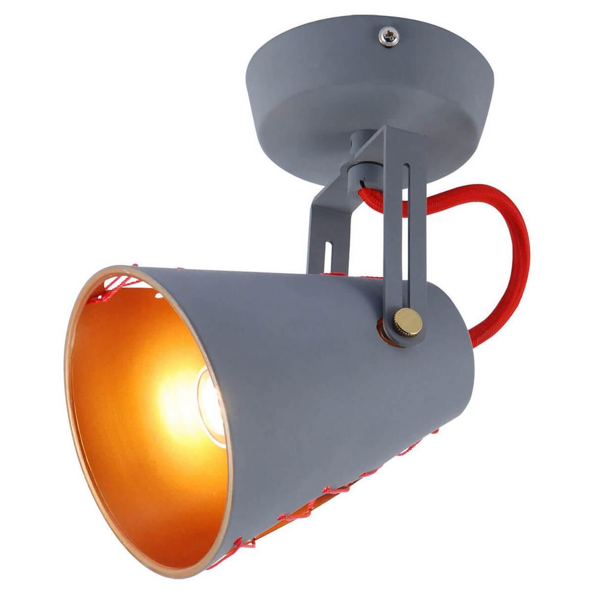 Lussole Loft LSP-8020