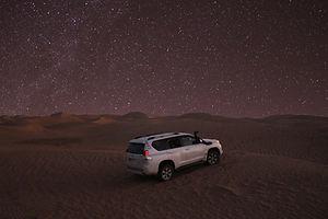Excursion sous les étoiles du désert Maroc.jpg