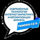 Prmedia-logo.png