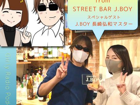 #がりれでぃ × J.BOY スペシャルコラボ特番「もうひとつの火曜日」~リスナープレゼントもあるよ☆