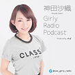 GRpodcast_logo_or.png