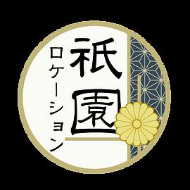 祇園.png