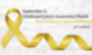 gogold1-1024x576.png