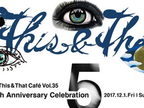 TokyoDex News: Thursday 11/9 Workshop at DNP Plaza + Friday 12/1, This&That Café Vol. 35 at SDLX