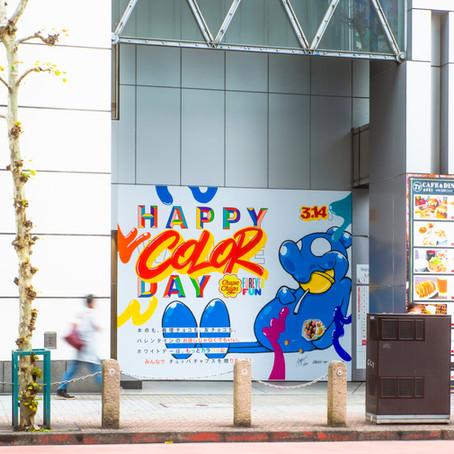 July DexNews: Chupa Chups, EY Japan Osaka Office, Cheer for Art Tokyo Project