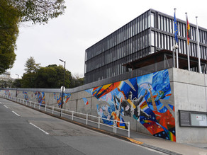 February 2021 DexNews:  Online Vision Art Workshop and 160 Years of German-Japanese Friendship Mural