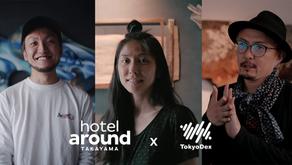 "August 2021 DexNews: ""Hida Camp"" Art Project, Vision Art Workshop for NTT Communications"